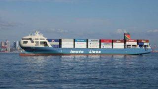 海の日イベント、内航コンテナ船「なとり」見学者の疑問