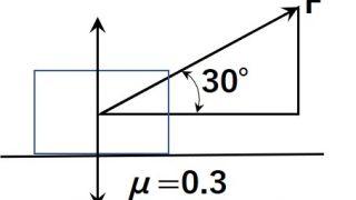 3E 機関3 筆記試験〔計算問題No.20〕摩擦(2)