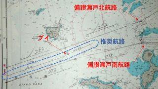3N航海 筆記試験問題 航海計画(推奨航路の利用)