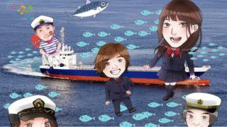 10月に内航をテーマとした演劇が開催されます