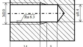 三級海技士(機関)機関三 筆記問題 製図(7)