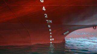 三級海技士(航海) 運用 筆記試験問題 喫水線(2)